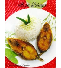 Bhola Fish & Rice (Last order-8:15 pm) (SAMPRITI HOTEL AND RESTAURANT)
