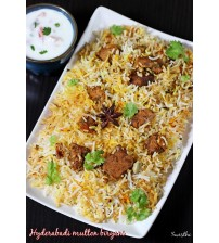 Half  Mutton Rice (Last order-8:15 pm)