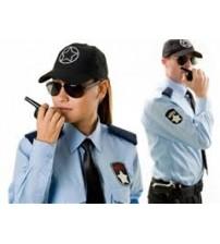 Security Guard----Contact 8918272293