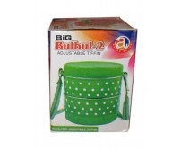 Big Bulbul 2 adjustable tiffin