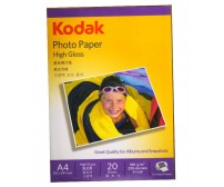Kodak Photo Paper A4