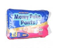 MamyPoko Pants S9 (R2)